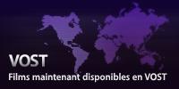 showcase FC uberSuperRoom Movie: N/A - VOST (France)