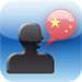 MyWords - Learn Chinese (Traditional) Vocabulary