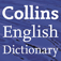 Collins English Dictionary Unabridged Icon