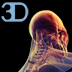 3D4Medical's Images – iPad edition Icon