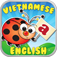SmartKids Vietnamese English Icon