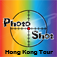 Photo Shot – Hong Kong Tour (Spot the difference) Icon
