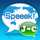 Speeek! JC 音声認識付 日本語から中国語のフレーズ集