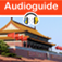 China audioguide (English) – 5000 articles offline Icon