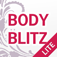 Anna Richardson's Body Blitz Lite Icon