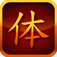 Chinese Flash Card Learner Icon