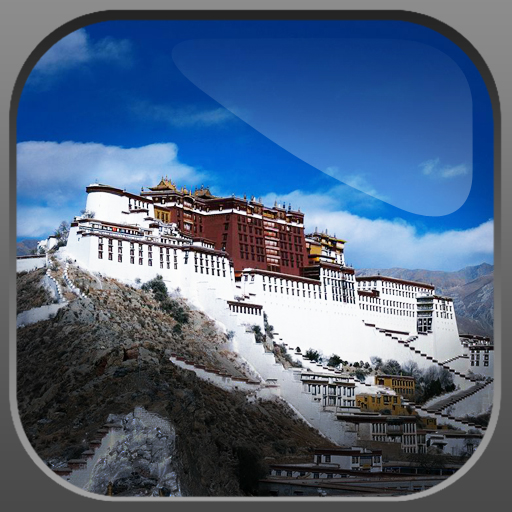 Tibet Scenery Wallpaper for iPhone 4