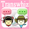 Transwhiz 译经 Japanese/Chinese (simplified) Translator/Dictionary