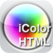 iColor HTML - Pick the Perfect Color