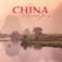 China Travel - A Romantic Journey