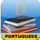 English Portuguese Dictionary Icon