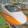 wTHSRPro – Timetable for Taiwan High Speed Rail. Icon