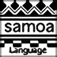 Samoa Language Icon