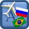 Traveller Dictionary and Phrasebook Brazilian – Russian Icon