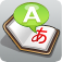 Translator ~ translate with voice Icon