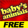 Baby's First Animals Icon