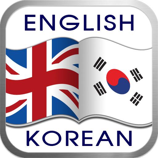 korean words in english taekwondo is a korean martial. Black Bedroom Furniture Sets. Home Design Ideas