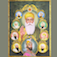 The Ultimate Sikhism Library – (A Unique Collection of 3 sacred books of the Sikhs) Icon