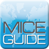 Mice Guide 2010 Icon