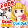 G2comix DokiDoki series vol.2 Icon