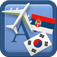 Traveller Dictionary and Phrasebook Serbian – Korean Icon