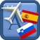 Traveller Dictionary and Phrasebook Spanish – Slovenian Icon