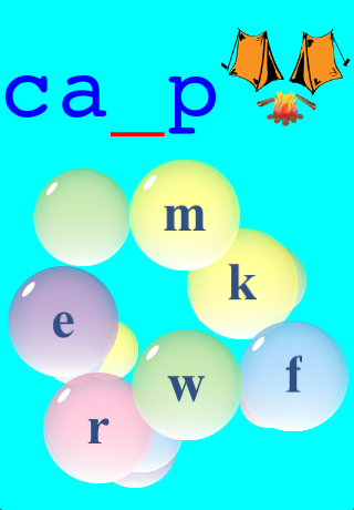 Kids Learn to Spell with Bubbles 2 Free Screenshot