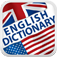HElexicon English Dictionary & Thesaurus Icon