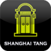 Shanghai Tang City Chic HD 2010 – New Icon