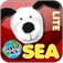 Cooper's Pack – Seattle Children's Travel Guide Lite Icon