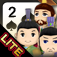 Three Kingdom Big2 Lite Icon