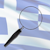 Greek Web Search Engines