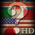 How much do you know about… ? HD