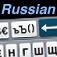 Easy Mailer Russian Keyboard Icon