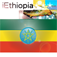 iEthiopia Icon