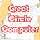 Great Circle Computer Icon