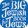 The Big Jewish Book for Jews (by Ellis Weiner and Barbara Davilman) Icon