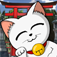 Maneki Neko – 招き猫 – The Lucky Beckoning Cat Icon