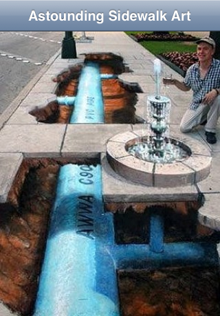 AWESOME SIDEWALK ART — Collection of Art to Truly Amaze You Screenshot