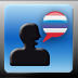 Learn Beginner Thai Vocabulary – MyWords for iPad Icon
