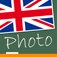 Photo English – learn British English with 2000 Photos! Icon