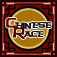 ChineseRace Icon