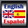 WordRoll ES-Spanish/English Translation Dictionary Icon
