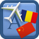 Traveller Dictionary and Phrasebook Romanian – Chinese Icon