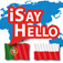 iSayHello Portuguese (EU) – Polish Icon