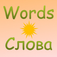 Word and sentence Icon