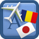 Traveller Dictionary and Phrasebook Romanian - Japanese