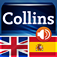 Audio Collins Mini Gem English-Spanish & Spanish-English Dictionary Icon