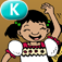 Maria's Family Celebration – LAZ Reader [Level K–second grade] Icon