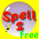 Kids Learn to Spell with Bubbles 2 Free Icon